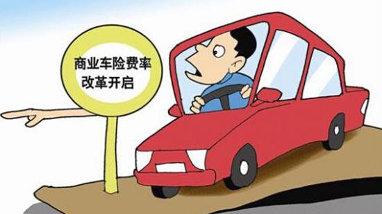 汽车保险里哪些该买哪些不用买?